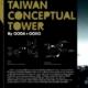"B1. Nº40.(Tailandia). ""Taiwan Conceptual Tower"". pp.56-61. (Ene_2011)."