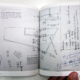 ARCHITECTS NOTEBOOK. Edited by DAMDI. (Corea del Sur). pp 262-277. (Nov_2013).