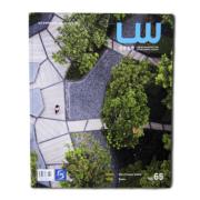 """LW. Nº65. """"Miraflores-Barranco Pedestrian Bridge"""". (Corea del Sur). pp 160-167. (Sep_2013)."""