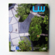 """LW. Nº65. (Corea del Sur). """"Miraflores-Barranco Pedestrian Bridge"""". pp 160-167.  (Sep_2013)."""