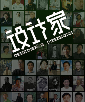 """RESIDENTIAL ARCHITECTURE. Edited by Designer & Designing. (China). """"Casa NB"""" y """"Casa 2QR"""" pp. 160-165 y pp.296-301 (Ene_2014)"""