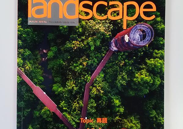 "NEW LANDSCAPE. Nº 2/18. (China). ""Eco-Office Peru"". pp 68-75. (Jul_2018)."
