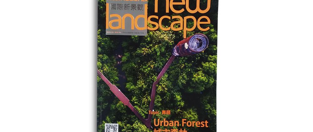 "NEW LANDSCAPE. Nº 2/18. ""Eco-Oficinas Peru"". (China). pp 68-75. (Jul_2018)."