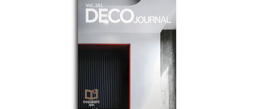 "DECO JOURNAL. Nº 281. ""Casa GAS"". (Corea). pp 118-131. (Dic_2018)."