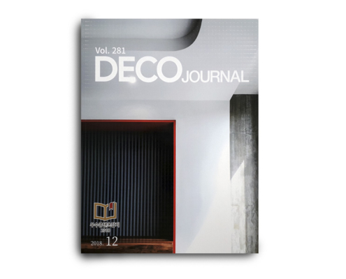 "DECO JOURNAL. Nº 281. ""Casa GAS"". (Corea). pp 118-131. (Dic_2018)."