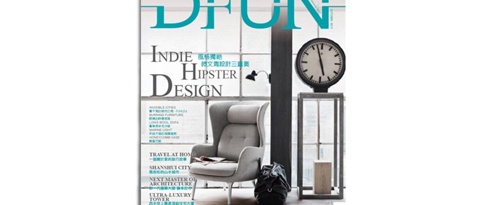 """DFUN, Nº 46. """"Hotel Unbalance"""". (China). pp. 100-103. (Nov_2013)."""