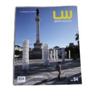 "LW, Nº 54. ""Nueva Iglesia de Valer"". (Corea del Sur). pp. 112-119. (Ago_2012)."